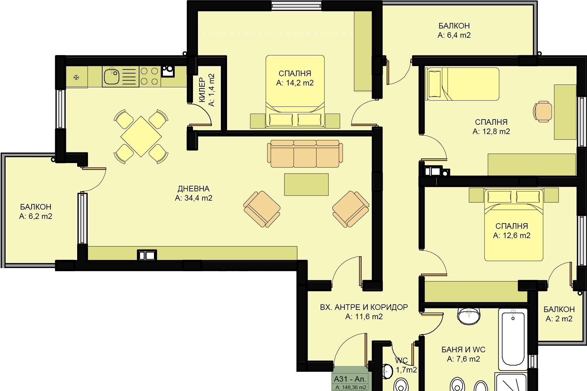 Complex Family 3 Three Bedroom Apartments